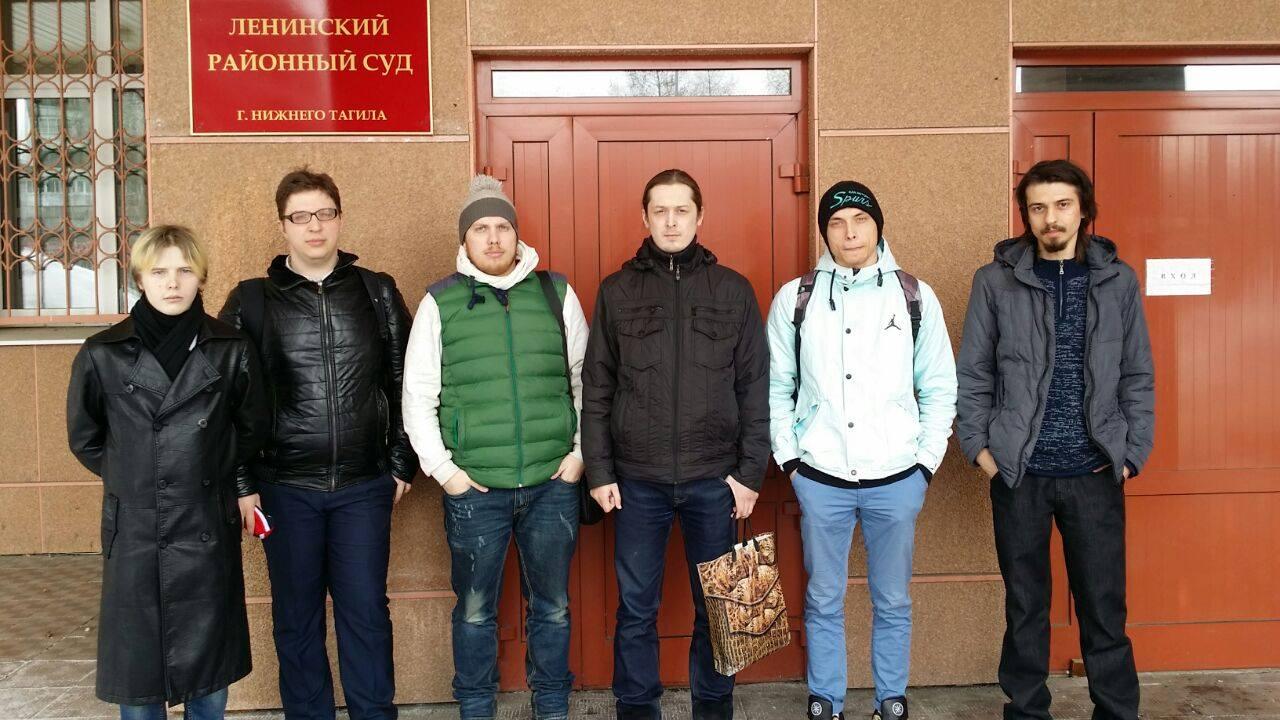 Ленинский районный суд в нижнем тагиле официальный сайт