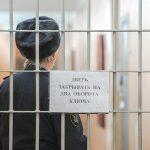 агентство городских новостей «Москва»/Андрей Любимов