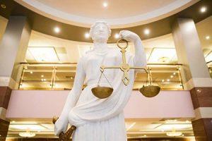 Фото пресс-службы Московского городского суда