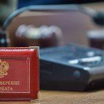 Фото: Кристина Кормилицына / Коммерсантъ