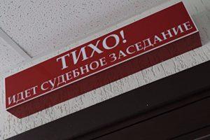Фото: Яромир Романов