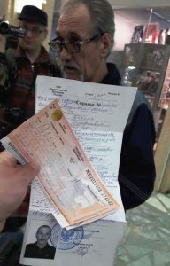 Билет на поезд был приобретён без проблем