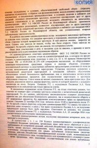решение стр.2