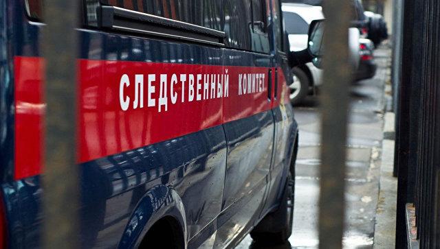 Фото : Следственный Комитет Российской Федерации