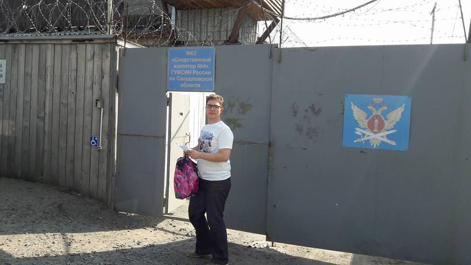 Роман Качанов посетил заключенного в СИЗО-4 г.Камышлов