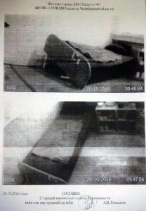 Фото кровати в медицинской части при ИК-11, которую якобы сломал Юрий Кондрев. Фото из материалов дела