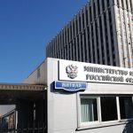© РИА Новости / Григорий Сысоев