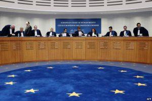 Судьи ЕСПЧ готовятся принять участие в слушании по поводу террористического нападения на школу в Беслане. Октябрь 2014 года