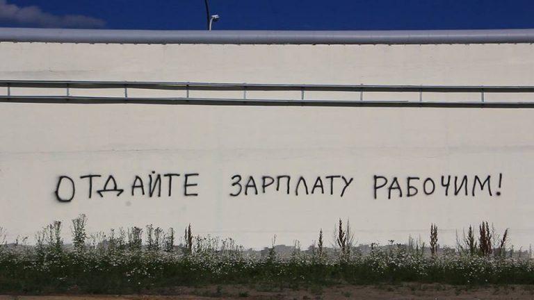 Фото со страницы депутата заксо Дмитрия Ионина в фейсбуке