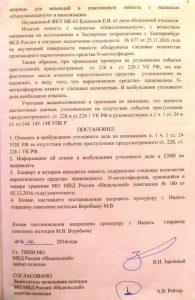 ВУД1-2